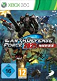 Earth Defense Force 2025 - Microsoft Xbox 360