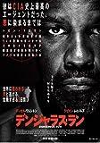 デンジャラス・ラン(デンゼル・ワシントン、ライアン・レイノルズ出演) [DVD]
