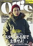 Ollie ~ Japanese Fashion Magazine February 2015 Issue [JAPANESE EDITION] FEB 2