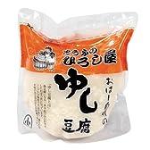 [冷蔵] おばー自慢のゆし豆腐 500g