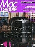 Mac People (マックピープル) 2013年 08月号 [雑誌]