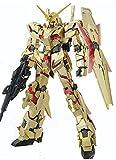 MG 1/100 RX-0 ユニコーンガンダム