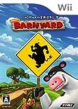 echange, troc Barnyard[Import Japonais]