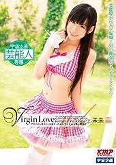 Virgin Love 未来 / 宇宙企画 [DVD]