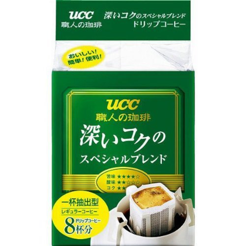 Ucc Shokunin-No Special Blend Drip Coffee, 8 X 0.25 Oz. (7G) Single-Use Personal Drip Coffee Packets