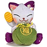 Miyo Chan Lucky Cat Soft Toy