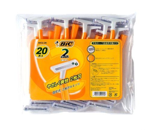 BIC2(ビックツー) 20本入