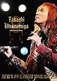 Takashi Utsunomiya Premium annual concert dinner show 2011 [DVD]