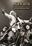 """30th Anniversary Concert Tour Encore""""The Saltmoderate Show"""" [DVD]"""