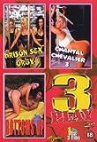 echange, troc Prison Sex Orgy/Chantel Chevalier 3/Bottoms Up [Import anglais]