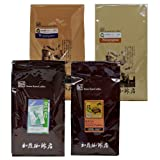 感謝の 珈琲 福袋(夏・Qホン・Qニカ・Hコロ)/ 豆のまま