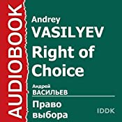 Right of Choice [Russian Edition] | Andrey Vasilyev