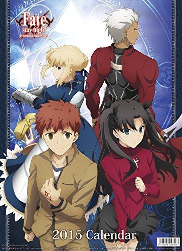 Fate/stay night  カレンダー 2015年 -
