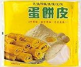 台湾特色名食蛋餅皮(台湾風卵ネギパイ) 中華食材・台湾料理人気商品・お土産定番 ランキングお取り寄せ