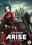 Ghost in the Shell Arise: Bord [Import anglais]