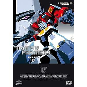 戦え!超ロボット生命体トランスフォーマー DVD-SET1 (2012)