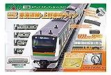 Nゲージ 10-026 KATOスターターセットスペシャル E233系東海道線・上野東京ライン