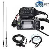 TYT TH-8600 IP67 Waterproof Dual Band VHF UHF 136-174MHz/400-480MHz 25W Car Radio HAM Mobile Radio with Antenna,Clip Mount,USB Cable