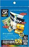 コクヨ インクジェットプリンタ用紙 両面印刷用・光沢紙 A6 10枚 KJ-G1840