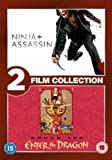 Ninja Assasin/Enter the Dragon Double Pack [DVD] [2012]