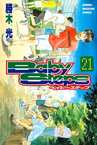 ベイビーステップ(21) (週刊少年マガジンコミックス)