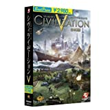 Take 2 Interactive シヴィライゼーション V 日本語版 Best Price
