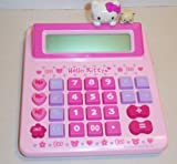 51nHUEM1K2L. SL160  Hello Kitty Calculator