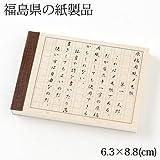 プチメモ100円メモ原稿用紙100枚綴Mini memo pad