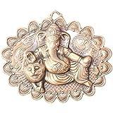 APKAMART Lord Ganesh Wall Hanging 11 Inch Showpiece Sitting Pose