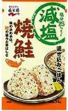 永谷園 減塩混ぜ込みごはん 焼鮭 34g×10個