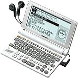 シャープ 電子辞書 タイプライターキー配列 ポケットサイズ 学習モデル 43コンテンツ収録 ホワイト系 PW-GM510