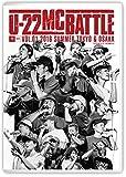 超ライブ×戦極U-22 MC BATTLE[DVD]