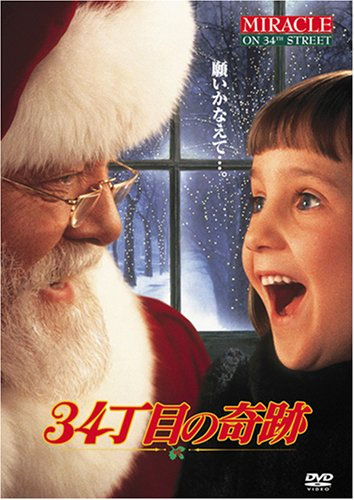彼女,クリスマス,映画,おすすめ,洋画,デート,画像