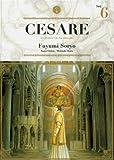 Cesare Vol.6
