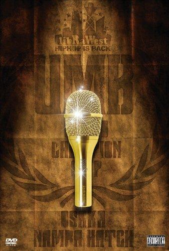 アルティメット・エムシー・バトル・グランド・チャンピオン・シップ 2008 大阪なんばHatch [DVD]