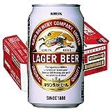 キリン ラガー 350ml 缶 1ケース (24本入)