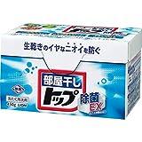 ライオン 部屋干しトップ 除菌EX(450g) [ヘルスケア&ケア用品]