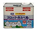 ガーデニング用品 塗料 オス スメ 塗装用品 外かべ・へい用塗料 弾性ブロック外カベ用S 8kg サンドベージュ