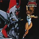 ANIMEX 1200シリーズ(169)破邪大星ダンガイオー 音楽集 - ARRAY(0xf9c9ca8)