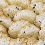 全粒粉の豆乳おからクッキー500g入り◎◎からだにやさしい◎◎