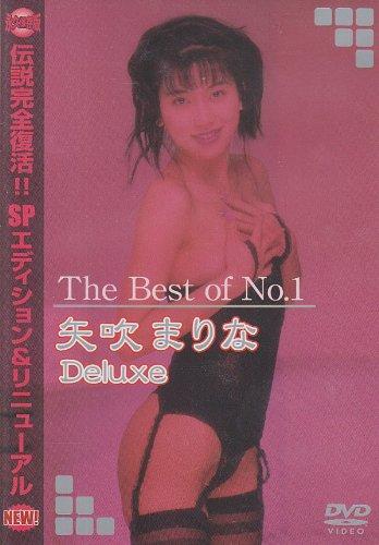 [矢吹まりな] The Best of No.1 矢吹まりな Deluxe