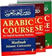 Arabic Course for English-Speaking Students vol 1 to 3 (complete set)