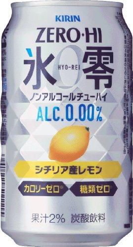 キリン ノンアルコールチューハイ ゼロハイ 氷零 シチリア産レモン 350ml×24本