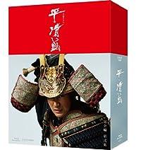 平清盛 完全版 Blu-ray-BOX 第弐集