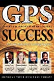 GPS {Goals & Proven Strategies} for Success (1600135781) by Christine Hamilton