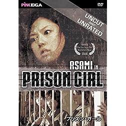 Asami in Prison Girl