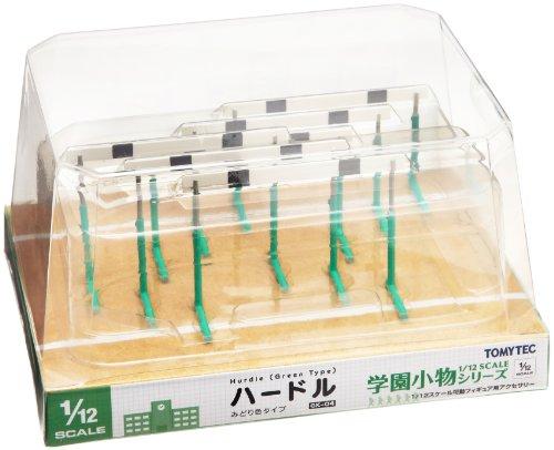 1/12 学園小物シリーズ GK04 ハードル 緑色タイプ