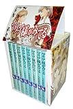 「マリア様がみてる」第一期8巻セット (マリア様がみてるシリーズ) (コバルト文庫)
