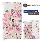 Gshine iphone6 ケース iphone6s 手帳型ケース 綺麗な花ボタン レディース 女性方に向かう 4.7インチガラスフィルム付き CS3-W