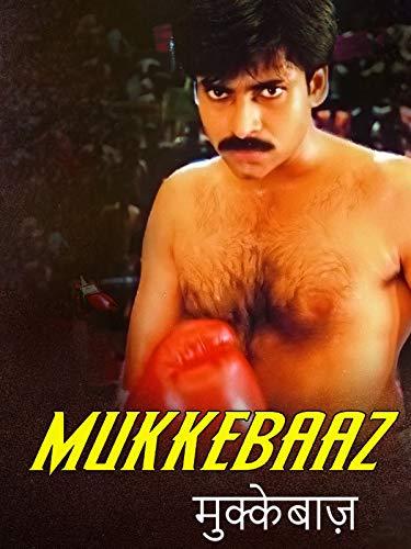 Mukkebaaz on Amazon Prime Video UK